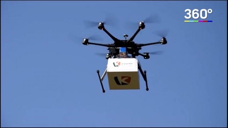 Стартовали тестовые полеты дронов курьеров