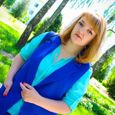 Юлия Стахно