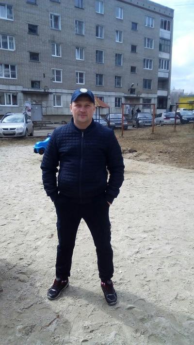 Костя Софьин
