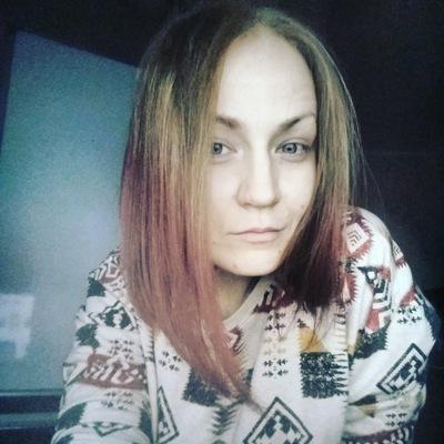 Зинаида Алимова