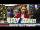 о старта большой пресс-конференции Владимира Путина остаётся час