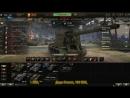World_of_Tanks пробная версия Стримов