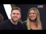 Влад Соколовский и Рита Дакота на телеканале Россия 1