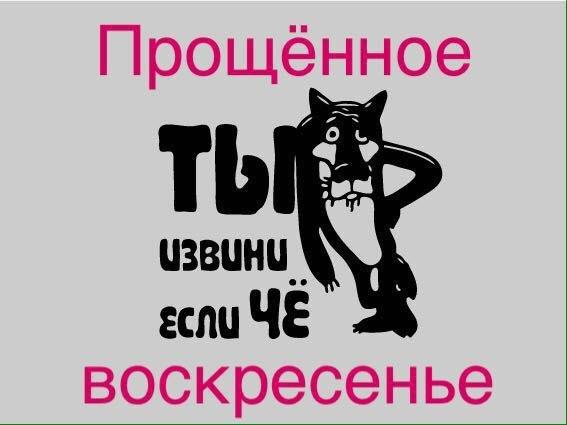 https://pp.userapi.com/c840321/v840321418/5502c/c2NTBlaMeMU.jpg