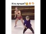 Танец учителя и ученика)