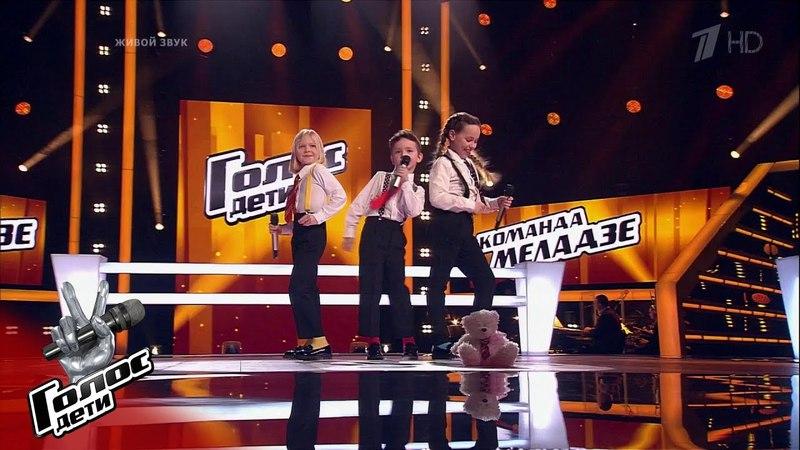 Данилина, Субботин, Большакова. «Вася» - Поединки - Голос.Дети - Сезон 5