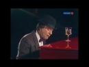 Андрей Миронов. Полюбите пианиста