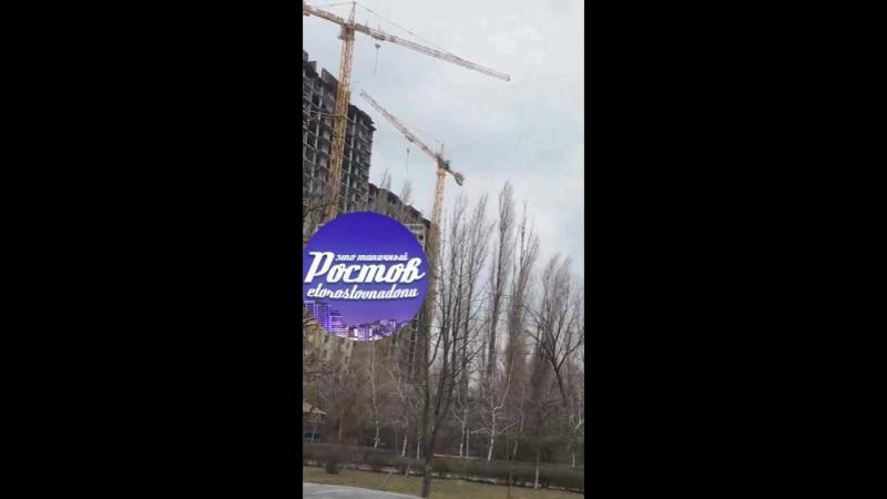 Ветер раскрутил подъёмный кран на ГПЗ-10 - 21.03.2018 -Это Ростов-на-Дону!