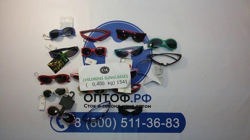 (Отдельно не продается) Children Sunglasses (0,4 kg) - детские очки сток 5 пакетов