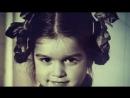 Ксения Бородина в детстве