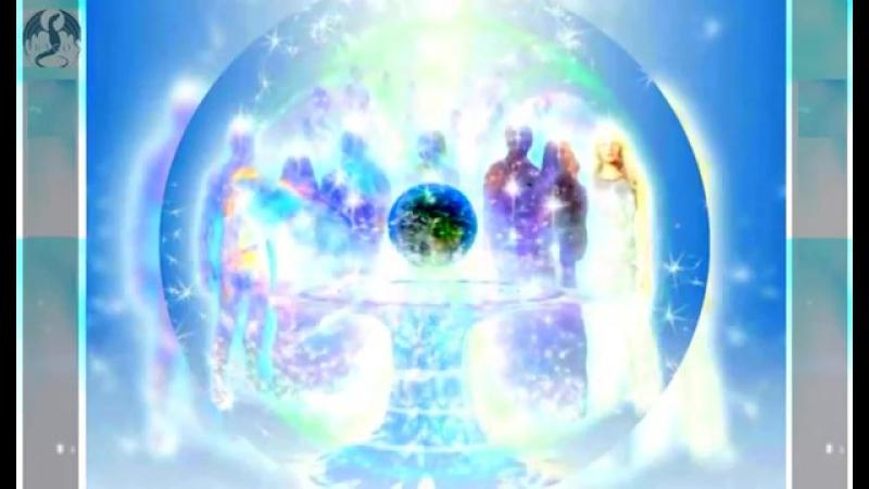 Вибрации Любви Время не ждет Внеземные Цивилизации