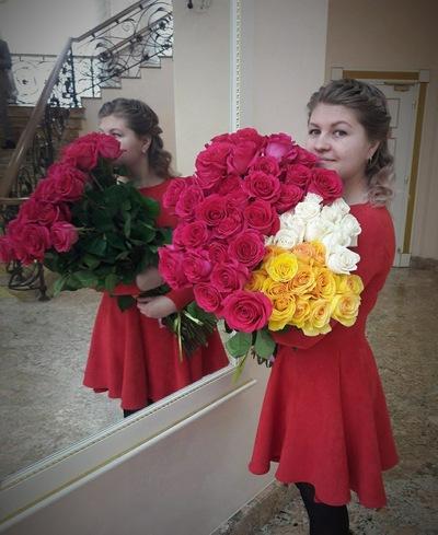 Анна Харахашян