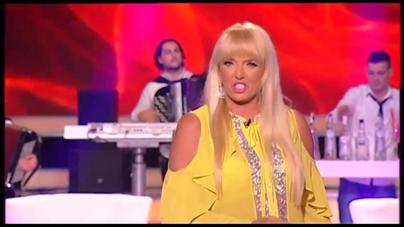 Branka Sovrlic - Prva sam do srca tvog [Live] (2018)