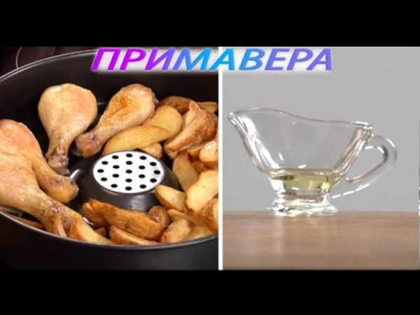 Сковорода LEOMAX «Примавера». Сковородка с антипригарным покрытием и отверстиями для жара. leomax.ru