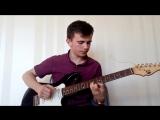 Ярмак - Разбор песни на гитаре.(Табы)