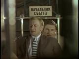 Последнее лето детства (1974) 2 серия