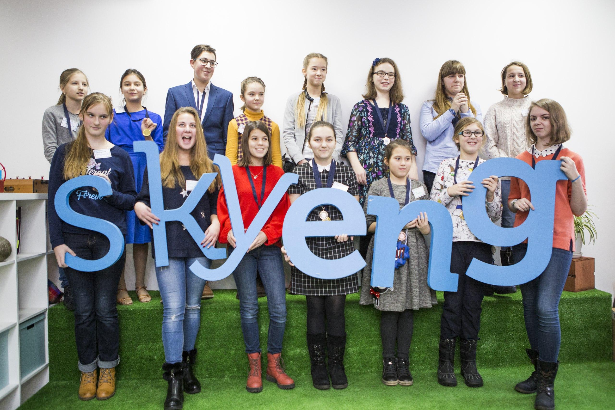 Белгородские школьники обогнали столичных наолимпиаде поанглийскому языку