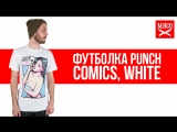 Футболка Punch - Comics, White. Обзор