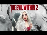 THE EVIL WITHIN 2 | ИСКУССТВО И КРОВИЩА ^_^