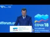 Медведев на форуме в Сочи