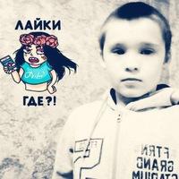 Негров Вася