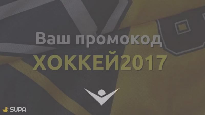 Sport-print.ru производитель спортивной формы