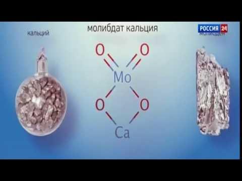 Кристаллы, Пьезоэлектрики, Бесконтактные микро-весы Технопарк