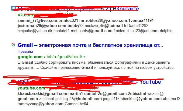 бесплатные лицензионные аккаунты майнкрафт