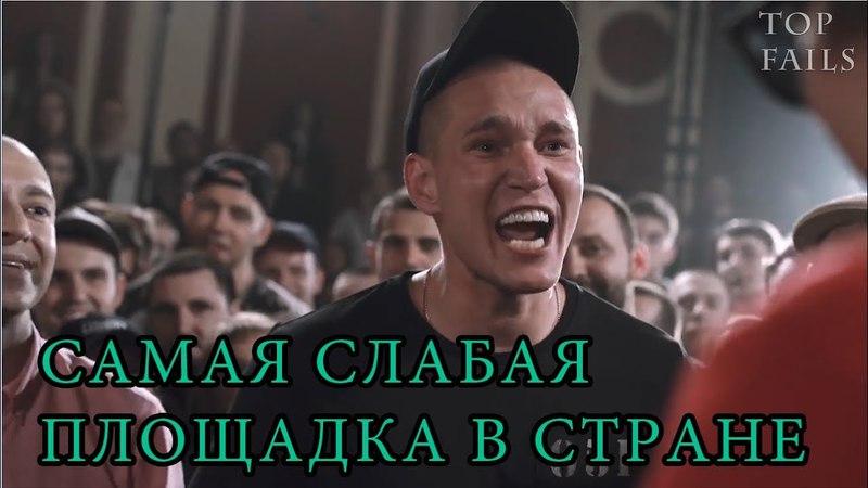 РЕСТОРАТОР ОРЕТ НА ГНОЙНОГО   OXXXYMIRON СЛАВА КПСС