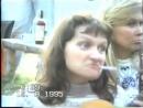 Любовь Захарченко В доме восемь, 1995. Иногда барды хулиганят :-)