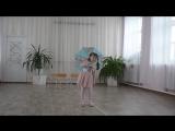 Тарасова Софья 5 лет, Песня