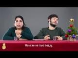 Итальянцы пробуют пить по-русски (6 sec)