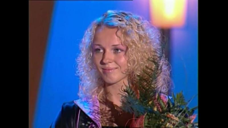 Золотой пояс - 2007 Дарья Тарасова - лауреат в номинации За волю к победе