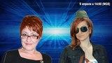 Елена Бойко и Юлия Витязева в прямом эфире на News Front