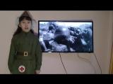 Ондар Идегел, 9 лет. гимназия №5
