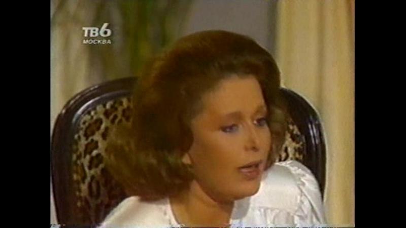 Дикая Роза 72 серия из 199