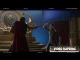 Смешные дубли из фильма Тор Рагнарёк (VIDEO ВАРЕНЬЕ)