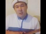 Из Киргизия