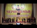 Кубок Черноземья 2018 г.Воронеж
