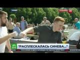Корреспондента_НТВ_избили_на_праздновании_дня_ВДВПрикольн___