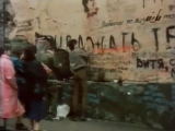 ОРТ. Передача Виктор Цой (18.08.1996)