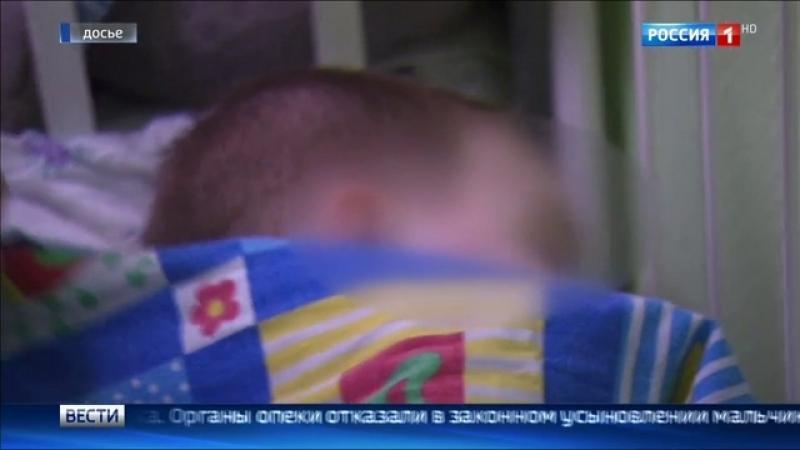 Вести-Москва • Названому отцу отказали в усыновлении Матвея Иванова