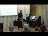 3)Концерт ко дню музыки и учителя в ДМШ №6 - Надежда Липатова - Греческая сюита 4.10.2017 (Нижнекамск)