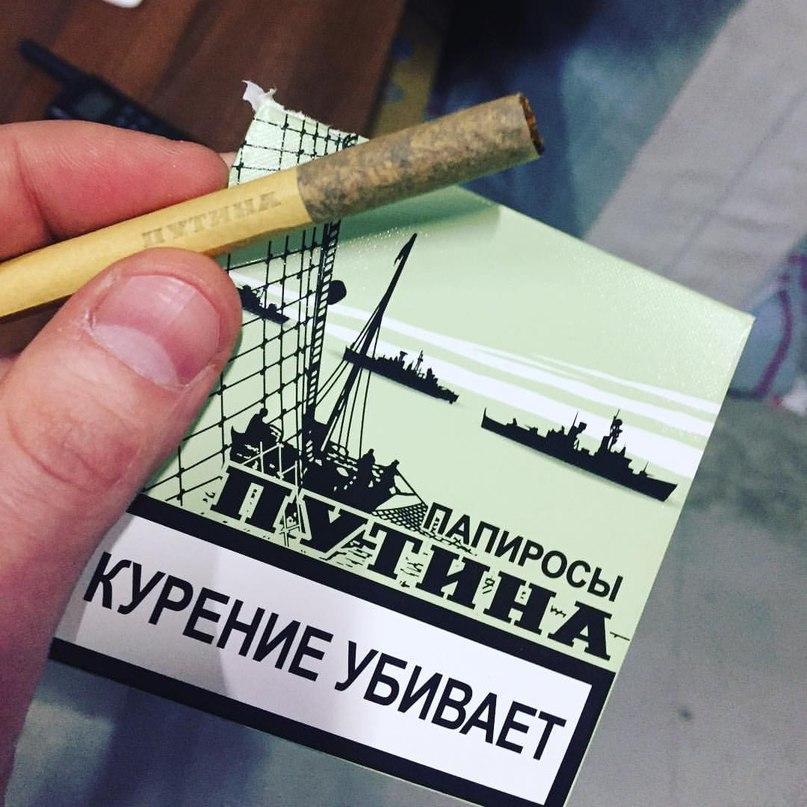 Александр Перлов  