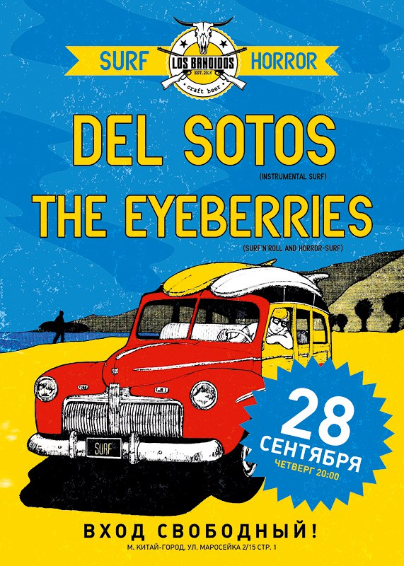 28.09 Del Sotos и The Eyeberries в Los Banditos!