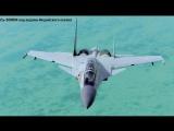 Истребители Су-30СМ и Feverkin march, неподражаемо!