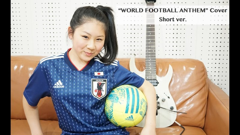 World Football Anthem cover (short ver.) / Li-sa-X