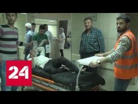 Свежий видеофейк как повод ударить по Сирии: кто снял постановочную химатаку - Россия 24
