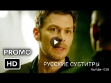 The Originals 5x07 Promo Gods Gonna Trouble the Water (HD) Season 5 Episode 7 Promo [RUS_SUB]