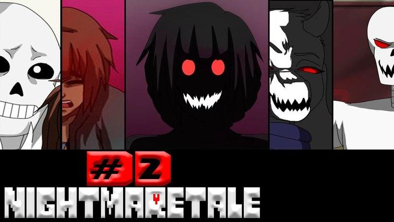 Comics - Nightmaretale | Undertale часть 2 (Озвученный Комикс)🎙️